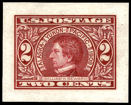 370-P2 proof stamp