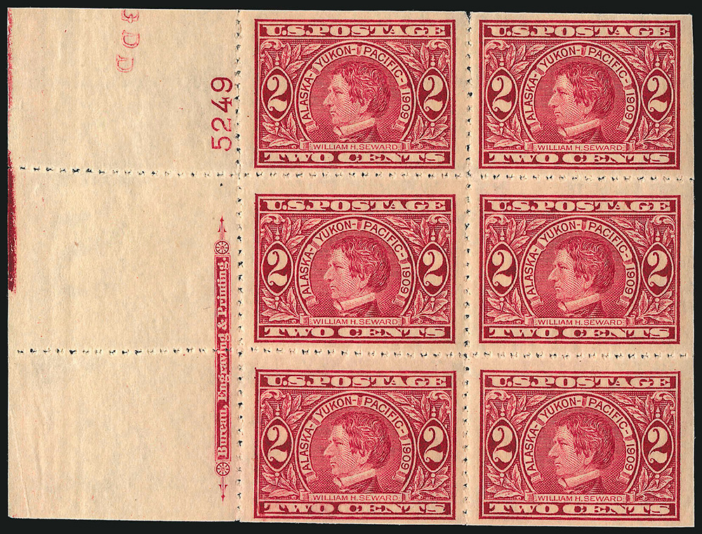 371 private perforation stamp