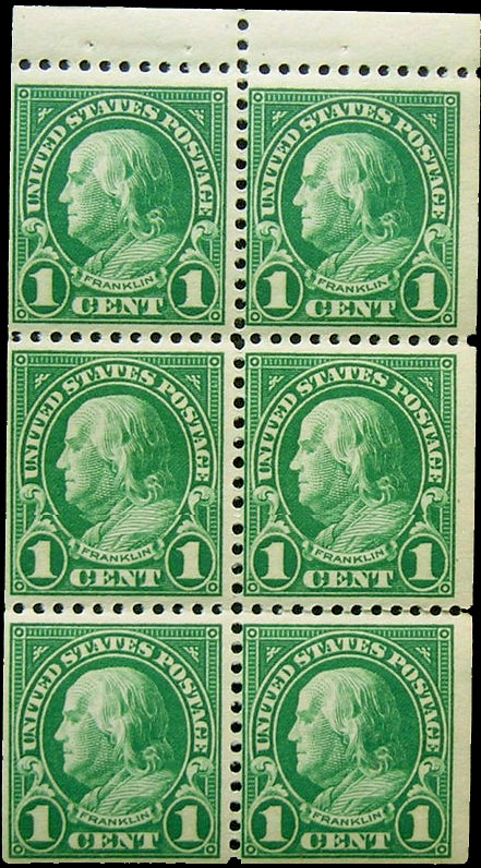 632a Scotts - US Postage Stamps