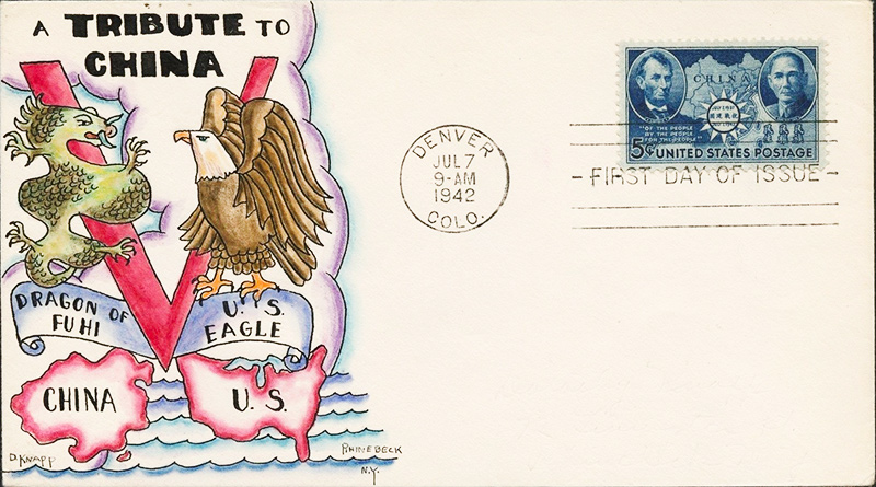 US stamp 906 first day cover fdc